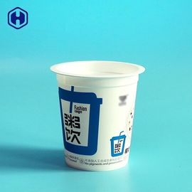 Round Top IML Cup Food Grade Waterproof Plastic Yogurt Parfait Cups