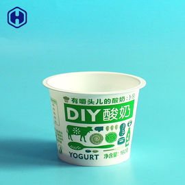 Food Grade PP Round Plastic Cookie Containers High Strength  Hygienic